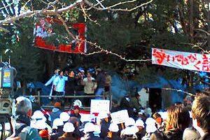 長居公園からの強制排除抗議行動ご報告(速報版)