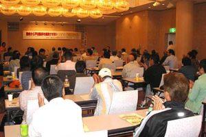 「戸田議員を追放させない市民集会」に参加してきました