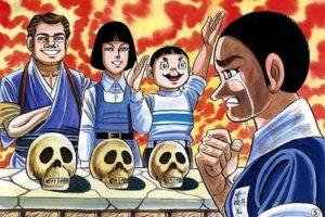 ニュース】漫画「はだしのゲン」の作者 中沢啓治さん死去