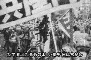 カラオケ「インターナショナル」