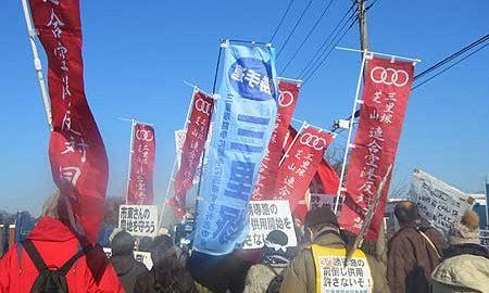 2013三里塚新年デモ
