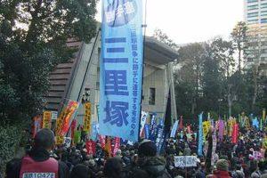 右も左も沖縄の怒りを舐めきっている-オスプレイ反対東京に参加して