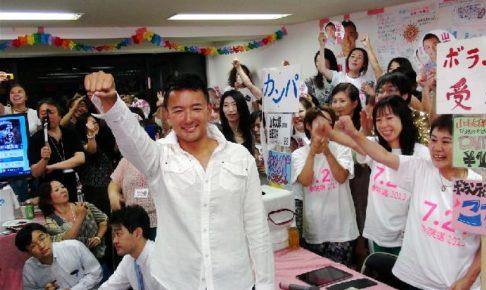 山本太郎氏当選「脱原発」求めるうねりは今も多数派