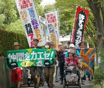 反原発関西大弾圧 関電前『転び公防』のAさんに無罪判決!