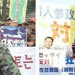 桜井会長釈放記念(笑)ー「韓国の桜井誠」