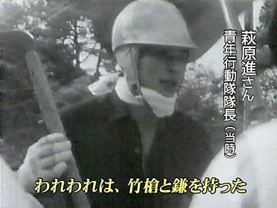 萩原進さん