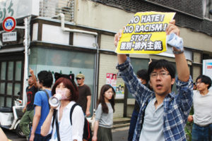 早稲田カウンター HATE ALARM !! SMASH RACISM