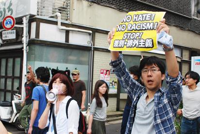 早稲田カウンター HATE ALARM !! SMASH RACISM