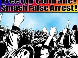 21日は学生逮捕とヘイトスピーチに抗議するデモ IN早稲田へ行こう21日は学生逮捕とヘイトスピーチに抗議するデモ IN早稲田へ