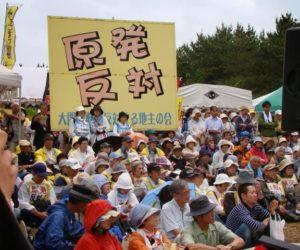 7・20大間原発反対現地集会
