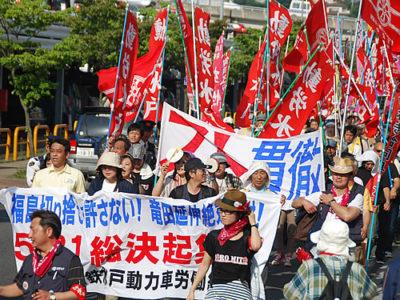 動労水戸、5・31常磐線竜田延伸阻止大集会