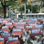 辺野古新基地の工事変更申請の承認を許さない!3,800名が沖縄県庁を包囲(10月9日)