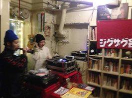 企画アジェンデの子供たち会場風景3 DJ Hanakitoさん