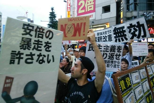 「名も無き市民」の私たちは訴える〜7/5新宿・緊急デモ