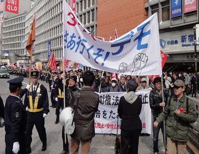 3・21新宿反戦デモ