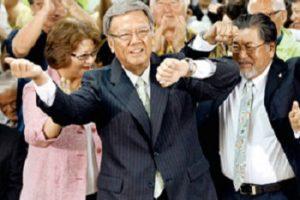 翁長雄志さん歴史的圧勝!推進派現職に10万票の大差!