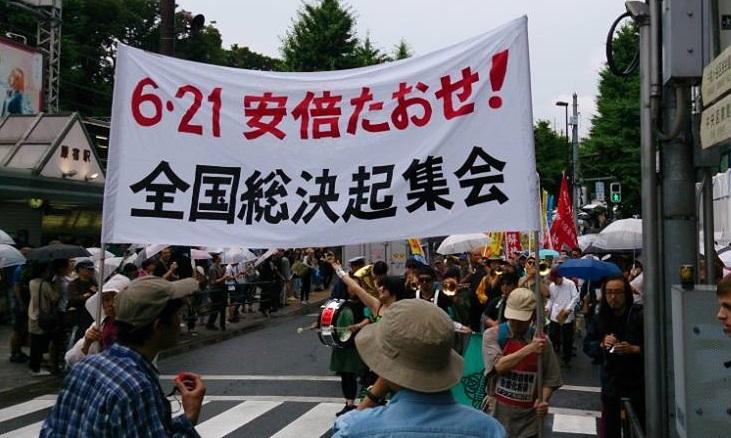 6.21ジグザグ会・安倍たおせ!全国総決起集会