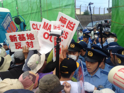 辺野古ゲート前2015/09/25