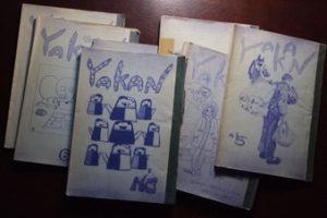 青焼き同人誌「Yakan」(マンガ・むかしいま)