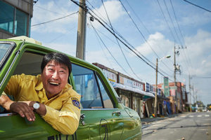 映画『タクシー運転手~約束は海を越えて~』をみんなで見た
