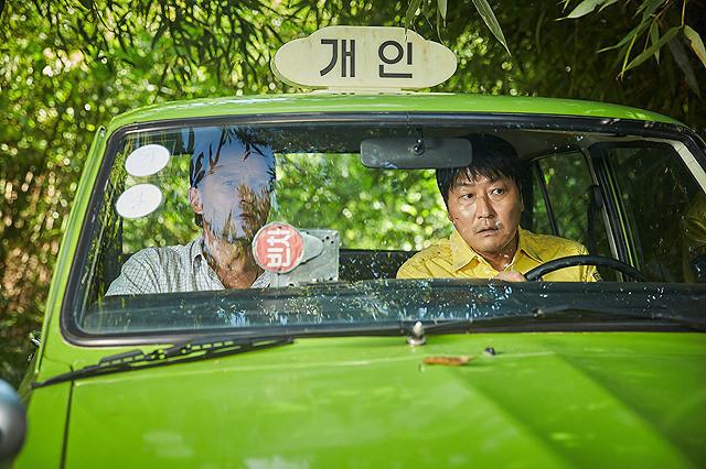 映画『タクシー運転手』