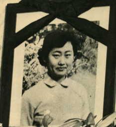 樺美智子さん遺影