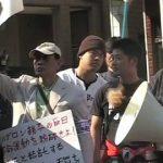 外国人排斥京都デモへのカウンター行動に全国から賛同人になろう