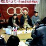 反対同盟(熱田派)旗開きでの柳川秀夫さんの発言