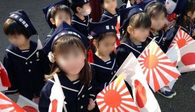 幼児に旭日旗を持たせて軍国教育