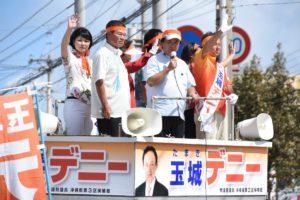 玉城デニー選挙カー