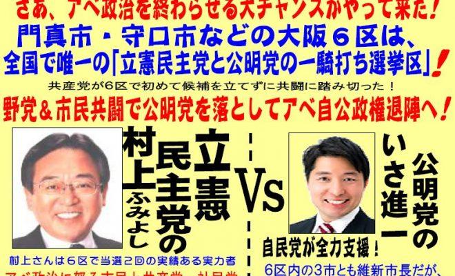 ヒゲ戸田通信