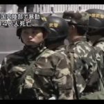 (資料)東トルキスタン(新疆ウイグル)について/三浦小太郎さん