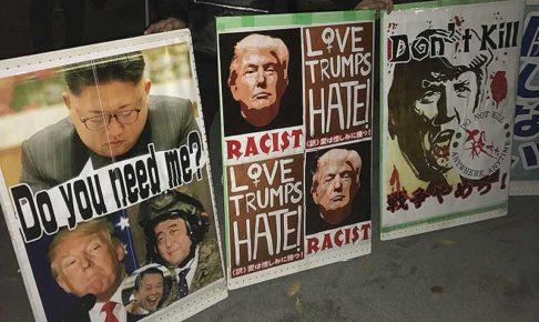 トランプ抗議プラカード