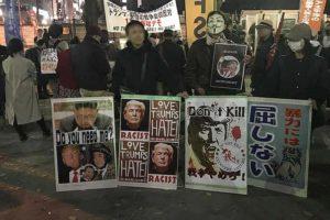 アルバム】11・5トランプ来日抗議新宿デモ