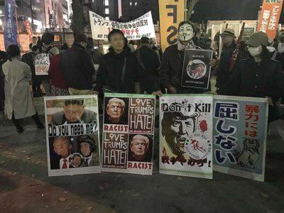 2017.11.5トランプ来日抗議 新宿デモ