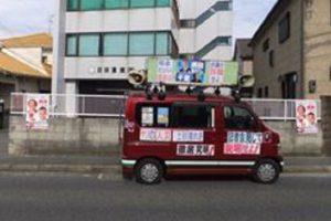 「闘う逸材=高比良君の岸和田市議当選を!プロジェクト」に参加を!
