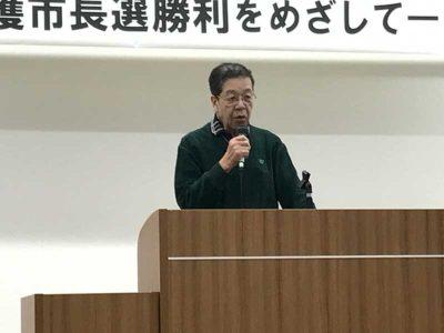 沖縄と東京北部を結ぶ集い実行委員会