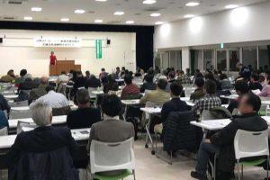 アルバム】辺野古に行こう!!新基地建設阻止 12.2 集会