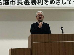 島ぐるみ会議と神奈川を結ぶ会