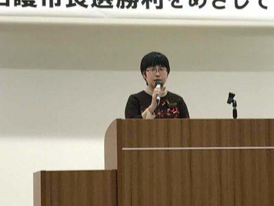 沖縄への偏見を煽る放送を許さない市民有志