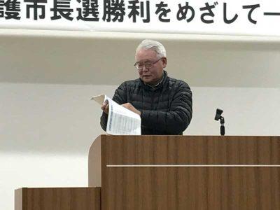 宮古島訪問報告(一坪反戦地主関東ブロック)