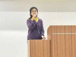 田中雅子さん(上智大学教授)
