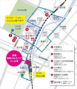 2011.08.06 【素人の乱】東電前