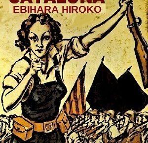 Homage to Catalonia カタロニア賛歌