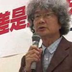 労働者派遣法を解体せよ!  鎌田慧さんの発言から派遣法の本質をみる