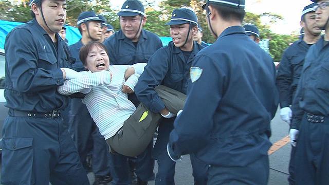 高江 機動隊の暴力