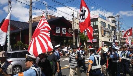 ザイトク瀬戸広幸一派によるナチス礼賛デモ