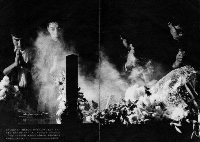 60年安保 国会前祭壇で樺さんに焼香する人々