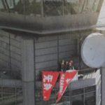 成田空港管制塔占拠事件(Wikipedia)