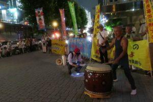東京電力本店合同抗議